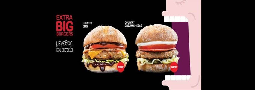 NEA EXTRA BIG ΕΜΠΕΙΡΙΑ BURGER ΣΤΑ TODAYLICIOUS & TODAY'S